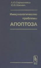 Krasmama. Ru:: просмотр темы рлс-2014 + разные медицинские.