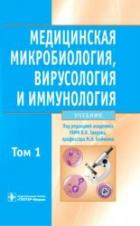 ebook gcms a practical user